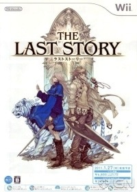 The Last Story sorti en Europe : test sur Wii